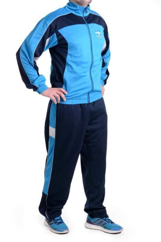 Bunda tepláková (mikina) AČR modrá